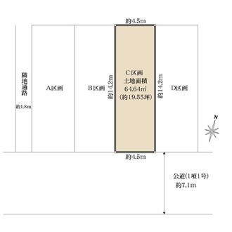 C区画の間取図