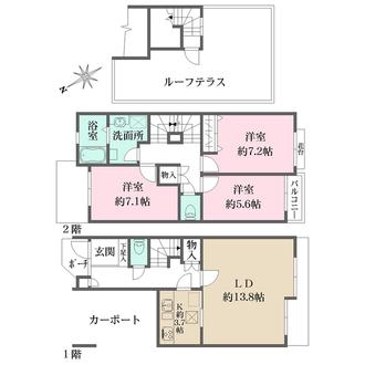 浜田山タウンホーム2の間取図