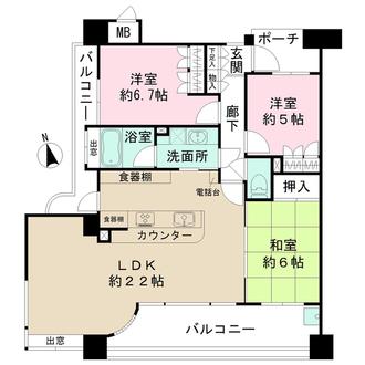 藤和横川新町ホームズの間取図
