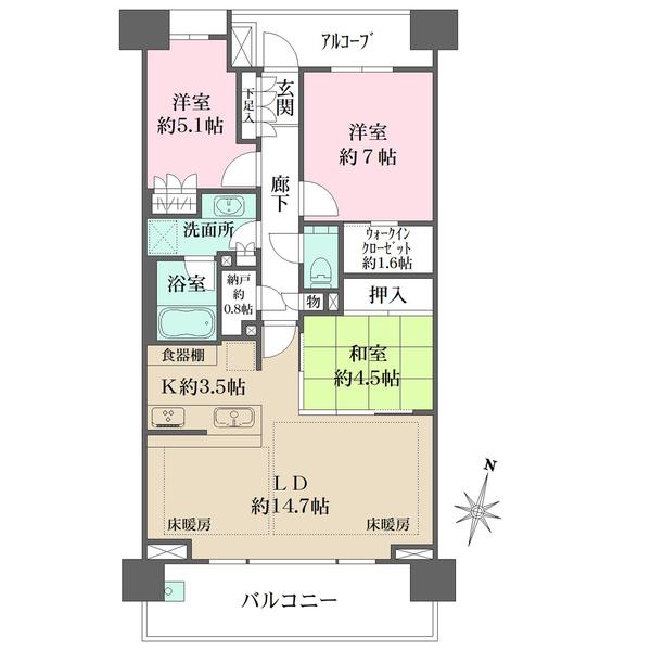 ザ・パークハウス桜坂サンリヤンの間取図