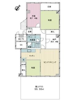 花見川ロイヤルマンションの間取図
