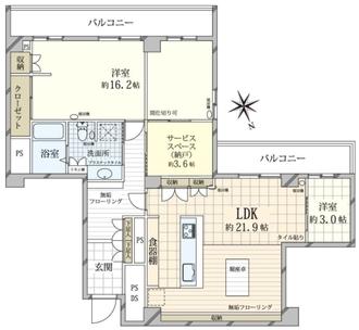 与野ハウス2号棟の間取図