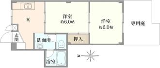 川口第5つくしマンションの間取図