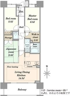 ザ・ミレナリータワーズサウスシティタワーの間取図