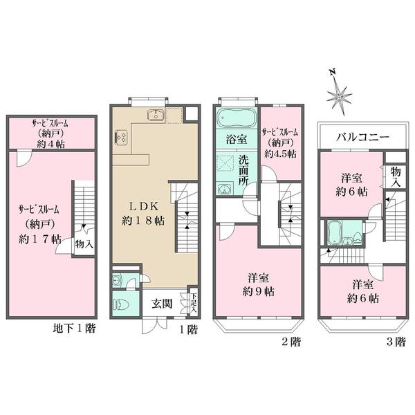 安井町テラスハウスの間取図