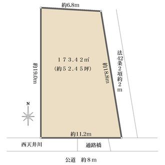 売土地の間取図