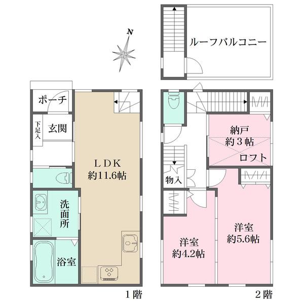 神戸市中央区大日通5丁目 新築戸建の間取図