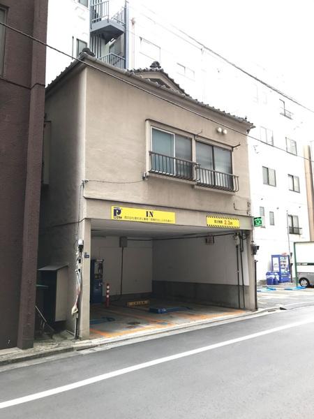 東京都中央区日本橋浜町3丁目 土地