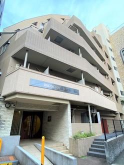 デュオ・スカーラ渋谷の外観