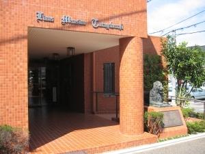 ライオンズマンション徳川町の外観