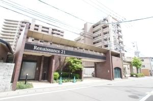 ルネッサンス21吉塚トレンディーの外観