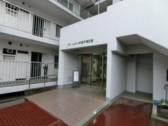 グリーンコーポ東戸塚B棟の外観