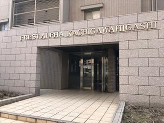 フレストアルファ勝川東の外観