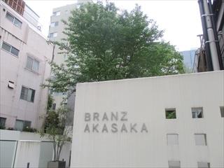 BRANZ赤坂の外観