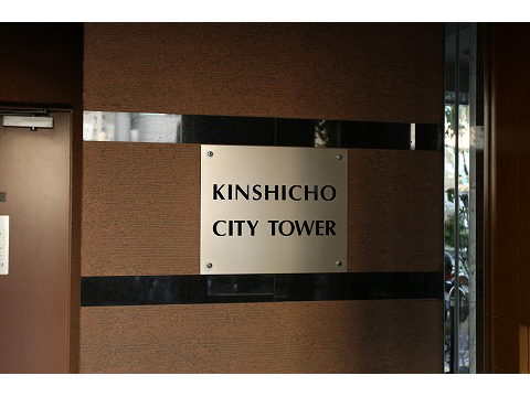 錦糸町シティタワー-0-3