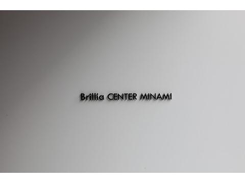 ブリリアセンター南-0-3