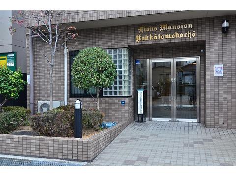 ライオンズマンション六甲友田町-0-2