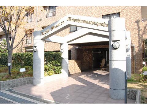 ライオンズマンション松原松ヶ丘-0-2