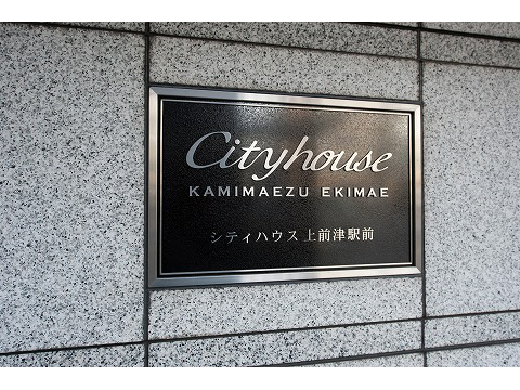 シティハウス上前津駅前-0-3