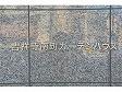 吉祥寺南町ガーデンハウス-0-3