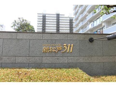 パークハウス新松戸311-0-5