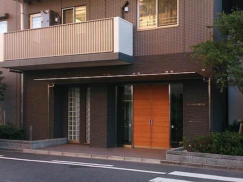 パークハウス稲毛東-0-1