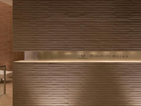 ザ・パークハウス横浜上永谷-0-3