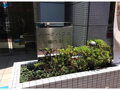 ニューシティ東戸塚パークハウス南の街-0-3