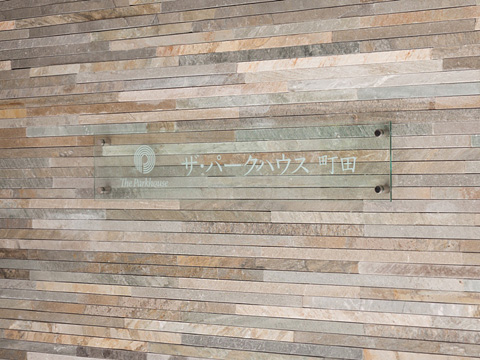 ザ・パークハウス町田-0-3