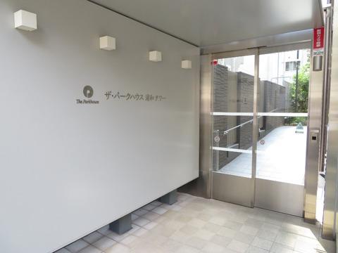 ザ・パークハウス浦和タワー-0-13