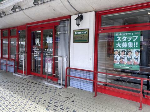 リーフィアレジデンス世田谷砧-0-14s