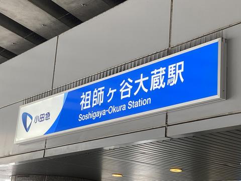 リーフィアレジデンス世田谷砧-0-16s