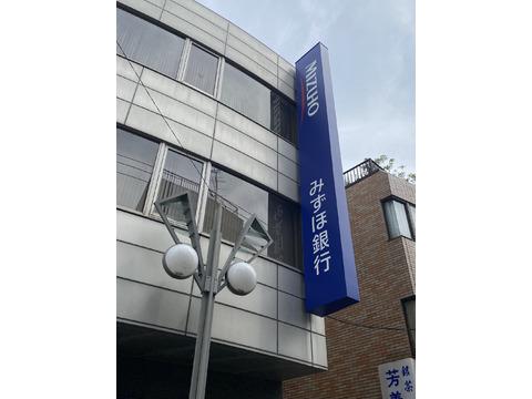 リーフィアレジデンス世田谷砧-0-17s