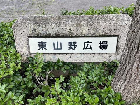 リーフィアレジデンス世田谷砧-0-20s