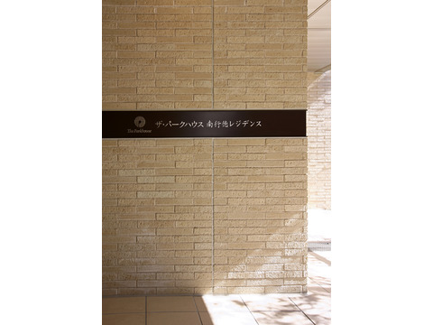 ザ・パークハウス南行徳レジデンス-0-9