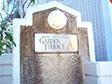 金沢文庫パークタウン ガーデンテラス-0-2