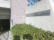 パークハウス練馬高野台ヒルサイドプレイス-0-2