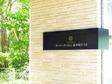 ザ・パークハウス東戸塚テラス-0-3