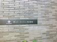 ザ・パークハウス渋谷笹塚-0-7