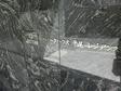 ザ・パークハウス平尾レジデンス-0-4