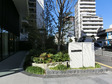 ザ・パークハウス桜坂サンリヤン-0-6
