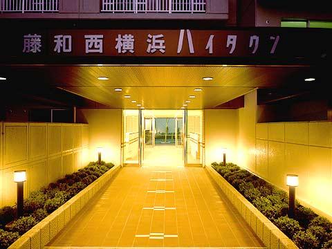 藤和西横浜ハイタウン-0-1