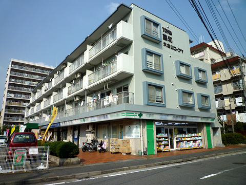 藤和大倉山コープV