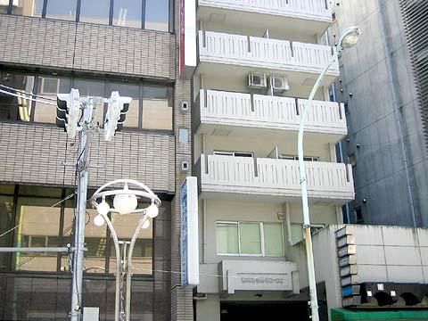 藤和高田馬場コープII