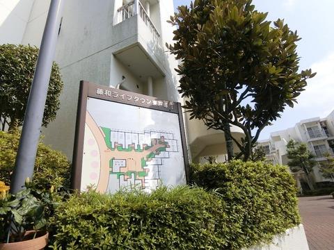 藤和ライブタウン東戸塚I-0-5