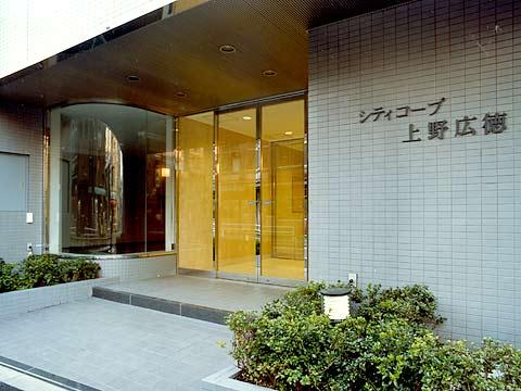 シティコープ上野広徳-0-2