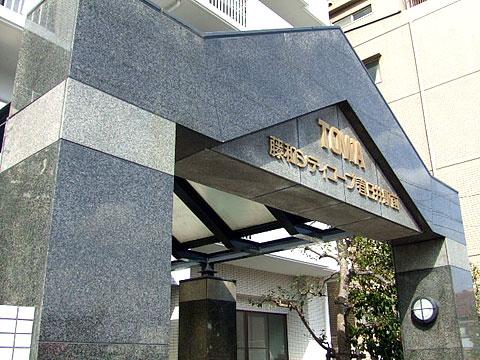 藤和シティコープ春日井駅前