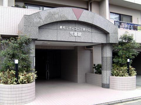 藤和シティコープ須ケ口弐番館