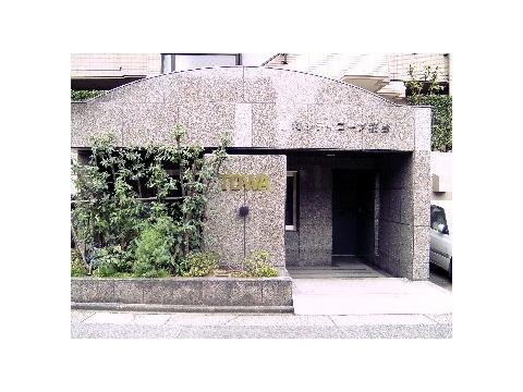 藤和シティコープ桜台