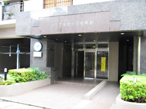 ソシアルセイワ名駅北-0-2